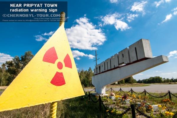 The original Pripyat town sign